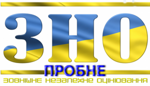 http://biovin.at.ua/10_11/kartinka1/1508825265_zno_1.png